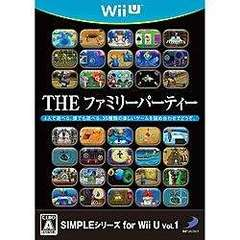 SIMPLEシリーズ for Wii U Vol.1 THE ファミリーパーティー【Wii Uゲームソフト】