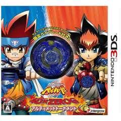 メタルファイト ベイブレード 4D×ZEROG アルティメットトーナメント 同梱版【3DSゲームソフト】