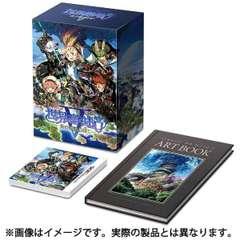 世界樹の迷宮V 長き神話の果て コレクターズパック【3DSゲームソフト】