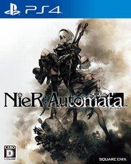 NieR: Automata(ニーア オートマタ)