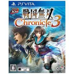 戦国無双 Chronicle 3 通常版【PS Vitaゲームソフト】