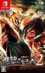 進撃の巨人2 【switch】