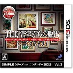 SIMPLEシリーズVol.2 THE 密室からの脱出 アーカイブス1【3DSゲームソフト】