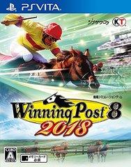 ウイニングポスト8 2018 【PSvita】