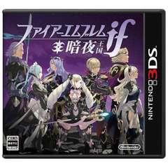 ファイアーエムブレムif 暗夜王国【3DSゲームソフト】