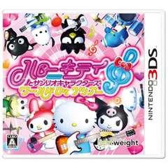 ハローキティとサンリオキャラクターズ ワールドロックツアー【3DSゲームソフト】