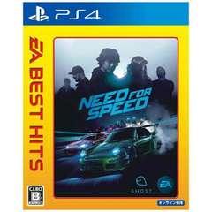 EA BEST HITS ニード・フォー・スピード【PS4ゲームソフト】