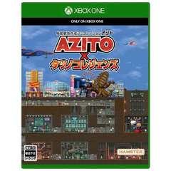 アジト × タツノコレジェンズ【Xbox Oneゲームソフト】