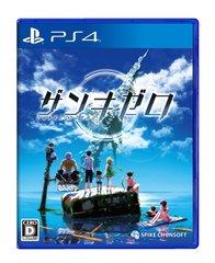 ザンキゼロ 【PS4】