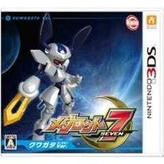 メダロット7 クワガタVer.【3DSゲームソフト】