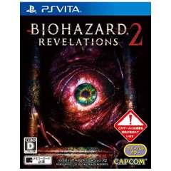 バイオハザード リベレーションズ2【PS Vitaゲームソフト】