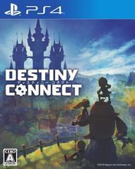 DESTINY CONNECT(ディスティニーコネクト)
