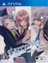 Starry☆Sky ~Winter Stories~