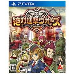 絶対迎撃ウォーズ【PS Vitaゲームソフト】