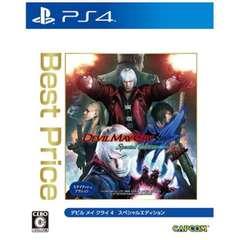 デビル メイ クライ 4 スペシャルエディション Best Price!【PS4】