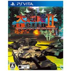 大戦略エクシード2【PS Vitaゲームソフト】