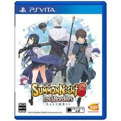サモンナイト6 失われた境界たち【PS Vitaゲームソフト】