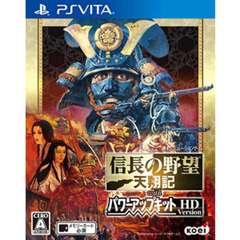 信長の野望・天翔記 with パワーアップキット HD Version【PS Vitaゲームソフト】