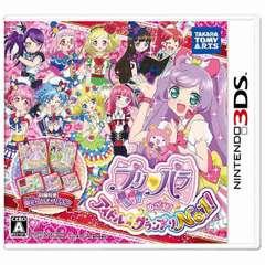 プリパラ めざせ!アイドル☆グランプリNo.1!【3DSゲームソフト】