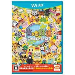 ご当地鉄道 ~ご当地キャラと日本全国の旅~ 【Wii Uゲームソフト】