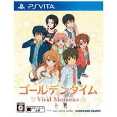 ゴールデンタイム Vivid Memories 通常版【PS Vitaゲームソフト】