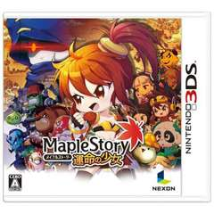 Maple Story 運命の少女 - 3DS