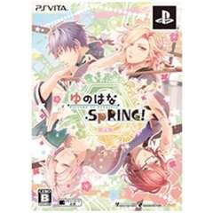 ゆのはなSpRING! 限定版【PS Vitaゲームソフト】