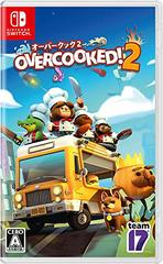 Overcooked 2(オーバークック 2)