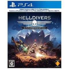 HELLDIVERS スーパーアースアルティメットエディション【PS4ゲームソフト】