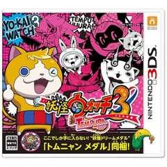 妖怪ウォッチ3 テンプラ【3DSゲームソフト】