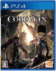 【PS4】CODE VEIN