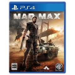 マッドマックス【PS4ゲームソフト】