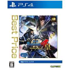 戦国BASARA4 皇 Best Price!【PS4】