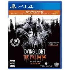 ダイイングライト:ザ・フォロイング エンハンスト・エディション【PS4ゲームソフト】