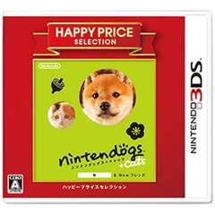 ハッピープライスセレクション nintendogs + cats 柴&Newフレンズ【3DSゲームソフト】