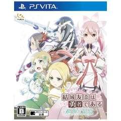 結城友奈は勇者である 樹海の記憶 通常版【PS Vitaゲームソフト】