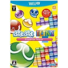 ぷよぷよテトリス スペシャルプライス【Wii Uゲームソフト】