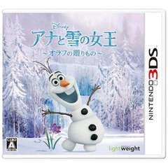 アナと雪の女王 オラフの贈りもの【3DSゲームソフト】