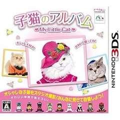 子猫のアルバム ~My Little Cat~【3DSゲームソフト】