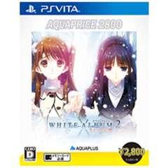 WHITE ALBUM2 -幸せの向こう側- AQUAPRICE2800【PS Vitaゲームソフト】