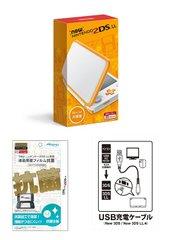 Newニンテンドー2DS LL ホワイト×オレンジ+USB充電ケーブル