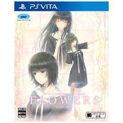 FLOWERS 夏篇【PS Vitaゲームソフト】