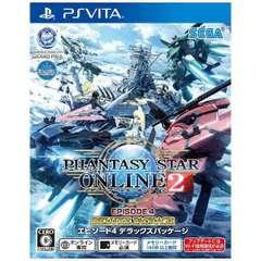 ファンタシースターオンライン2 エピソード4 デラックスパッケージ【PS Vitaゲームソフト】