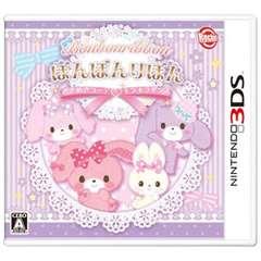 ぼんぼんりぼん ときめきコーデキラキラダンス【3DSゲームソフト】