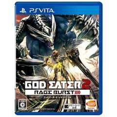 GOD EATER 2 RAGE BURST【PS Vitaゲームソフト】