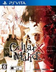 Collar×Malice(カラー×マリス)