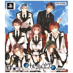 カレイドイヴ 初回限定版【PS Vitaゲームソフト】
