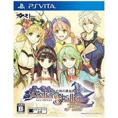 シャリーのアトリエ Plus ~黄昏の海の錬金術士~ 通常版【PS Vitaゲームソフト】