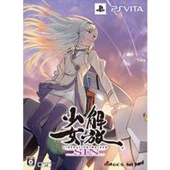 解放少女 SIN 限定版【PS Vitaゲームソフト】