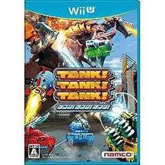 TANK!TANK!TANK!【Wii Uゲームソフト】